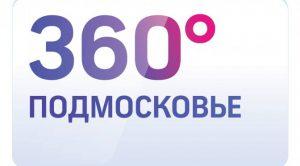podmoskove_logo