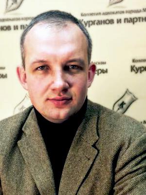 Морозов Юрий